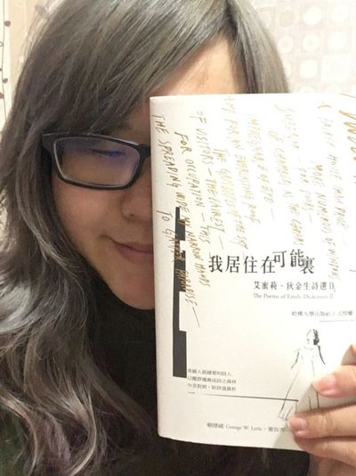 The book that I love recently 📖📖 The Poems of Emily Dickinson ❤️ Book Poem Poetry EmilyDICKINSON Love This Book