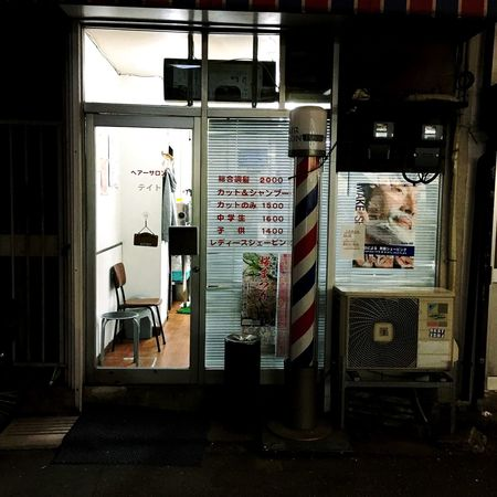 Barbershop Absence Architecture Barber Barber Shop Built Structure Chair Communication Domestic Room Door Empty Entrance Glass - Material Illuminated Indoors  Night No People Seat Transparent Transportation