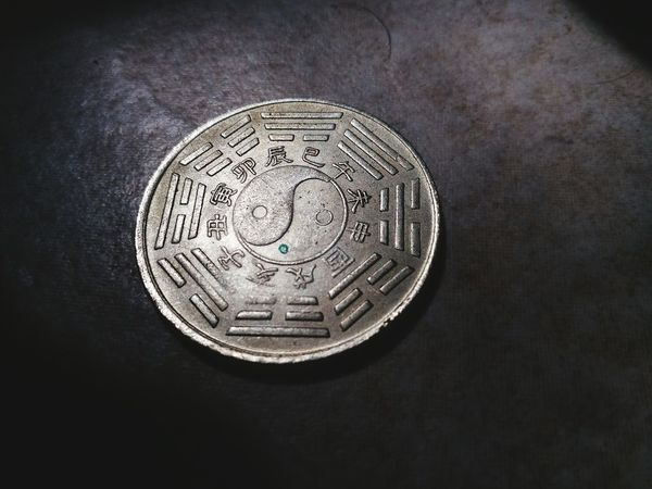 CHINESE HOROSCOPE Ying Yang Medal Photography Love To Take Photos ❤ Taking Photos Close-up In My House EyeEm Best Shots Relaxing Metal Lights And Shadows EyeEmNewHere No People Tanu