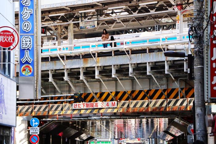 Kanda/神田駅 Text Built Structure Communication Architecture Building Exterior Day Outdoors City No People Canon EOS M5
