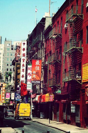 Newyork Chinatown
