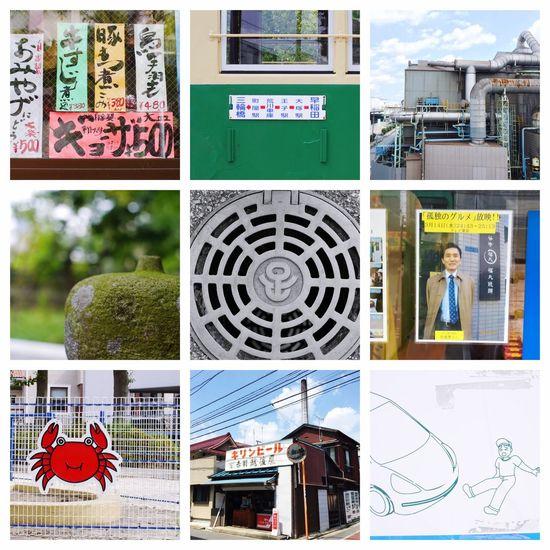Streetphotography A Walk YANESEN Hanging Out Arakawa-yuen Tokyo, Japan