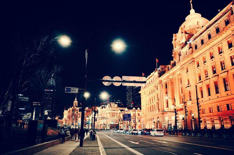 Shanghai, China 外灘 Ricoh RICOH GR 2 City Street Road Night Sky Street Light City Life City Street