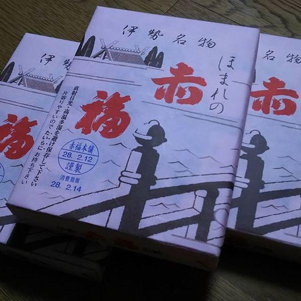 きょうは 赤福×3 を手に入れた! 赤福 赤福餅 Mochi もち 餅 あんこ Ise 伊勢 Team_jp_ Japan Instagood Icu_japan Ig_japan Jp_gallery Japan_focus