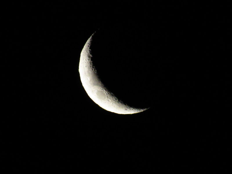 Canon Powershot EyeEmNewHere Cheshire Cat Smiling Moon Wild Satellite Satellite Of Love New Zealand Moon Night Stregatto Universe Majestic Planetary Moon Outdoors Space Astronomy
