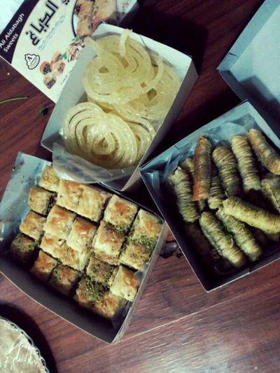 Sweets Baqlawa Enjoying Life eat sweet u will be sweet