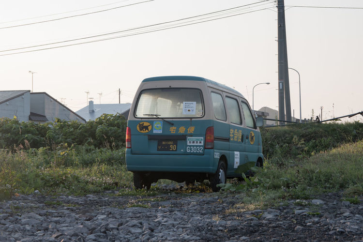 Sky Day Morning Car Delivery Vehicle Kuronekoyamato Rishiri Island Hokkaido Japan