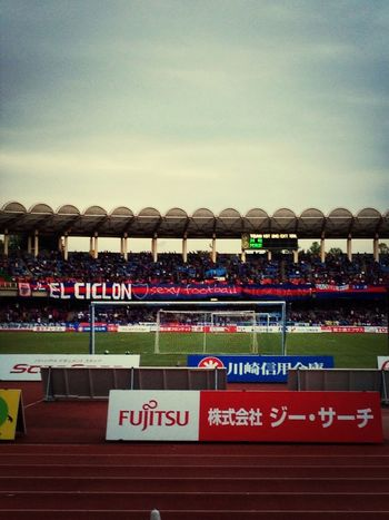 Football Jleague Fctokyo Football Fans 多摩川クラシコ