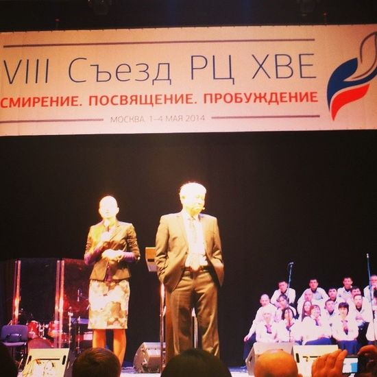 Сегодняшняя пасторско-лидерская конференция на которой я побывал:) было мощно!!! Это пастор из Австралии:)