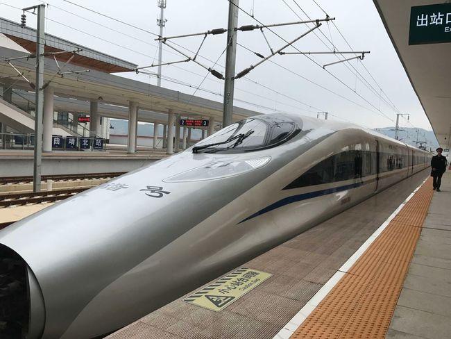 云南的高铁时代