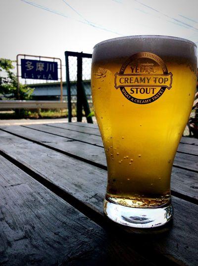 Beer Happyhour Tamagawa Terrace