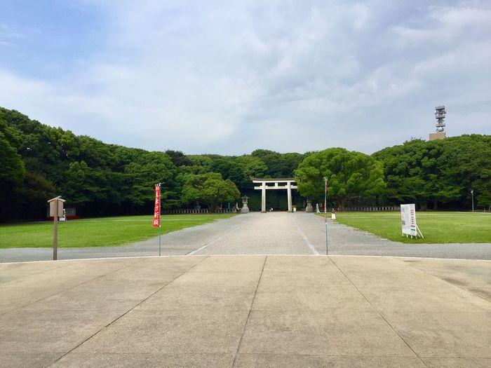 Japanese shrine. Jinja 神社 Shrine Fukuoka City
