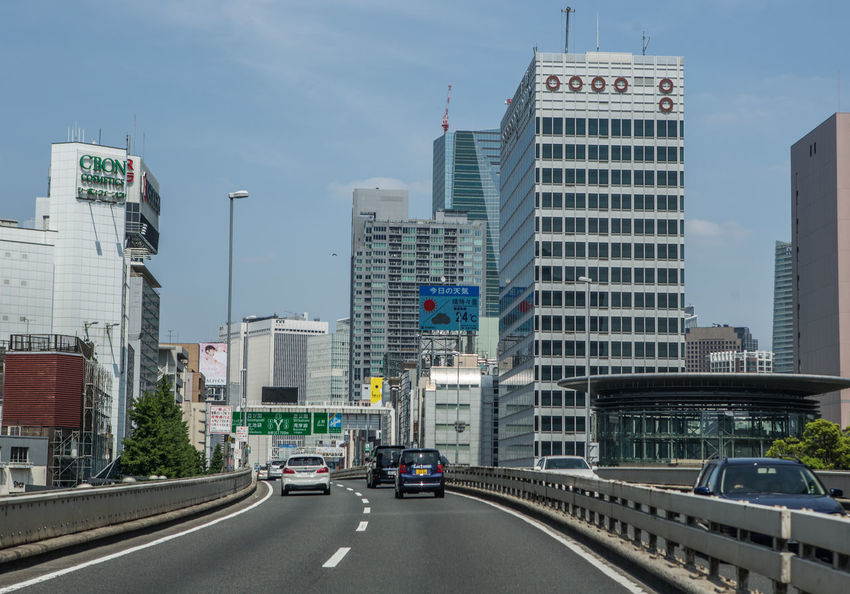 Tokyo cityscape, Japan Architecture Building Building Exterior Built Structure City City Life Cityscapes Compact Concrete Development Japan Metropolis Modern Office Building Packed Skyline Skyscraper Sprawling Tall - High Tokyo Urban Jungle Urban Skyline