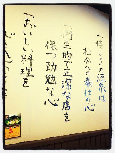 ร้านอาหารญี่ปุ่น Tonkatsu First Eyeem Photo