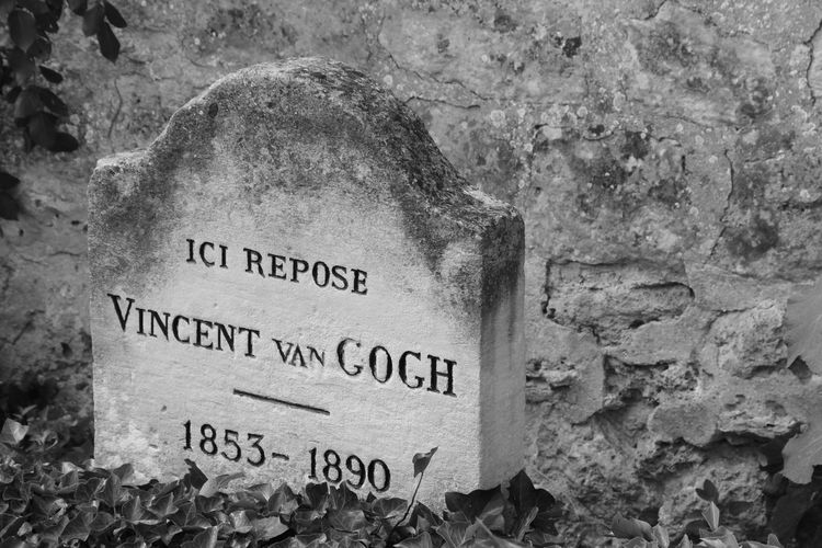 Grave of