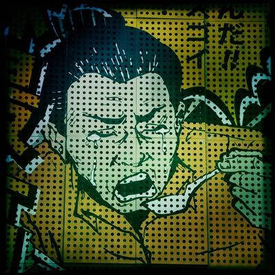 Punched sign, Seoul #Hipstamatic #Oggl #JohnS #BlankoNoir Hipstamatic Johns Blankonoir Oggl