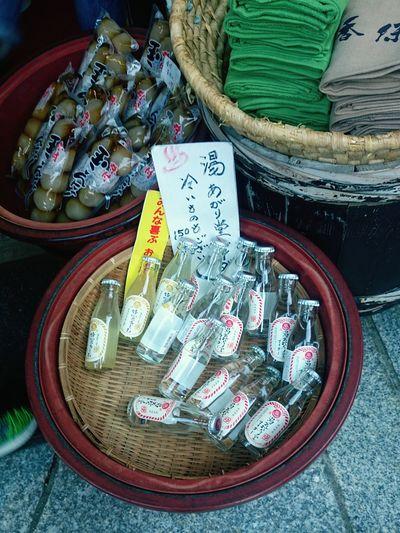 群馬県 伊香保 伊香保 伊香保温泉 Autum Trip お出掛け Japan Photos Japan Photography Japanese  Japan JapaneseStyle