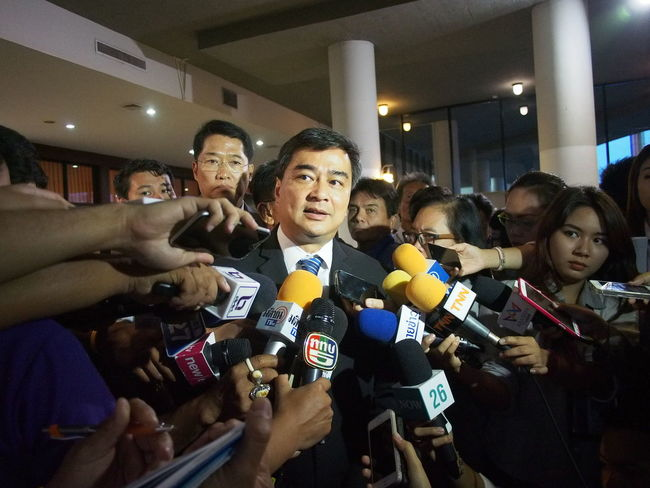 Abhisit Vejjajiva. The 27th prime minister of Thailand. Democrat Party Leader. Thai Thailand Abhisit Adult Business Communication Day Democrat Indoors  Men People Politician Standing Technology Thai Politics Young Adult