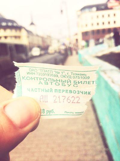 начало дня отличное утро счастливый билет Enjoying Life