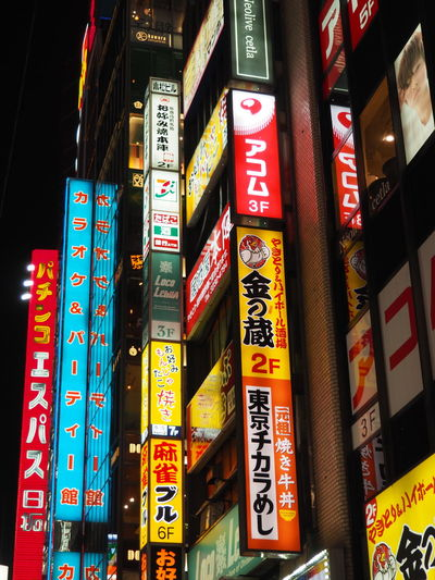 Advertisement Close-up Communication Illuminated Low Angle View Multi Colored Neon Signs Night No People Outdoors Shinjuku Text Tokyo Lights Tokyo Night