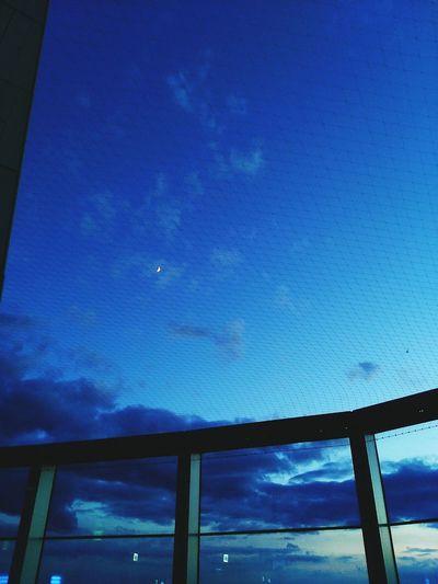 Night Sky Day Moon