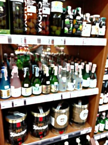 Bottle Variation Large Group Of Objects Retail  Shelf Store Choice Indoors  No People Abundance Drink Alcohol Perfume Day Perfume Counter Supermarket