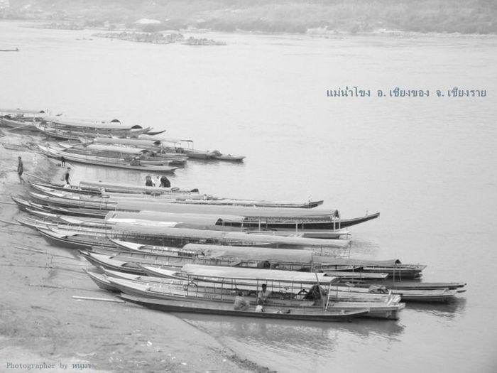 Mekong River at Chiang Kong Chiang Rai Thailand Landscape EyeEm Nature Lover Boats Blackandwhite Traveling