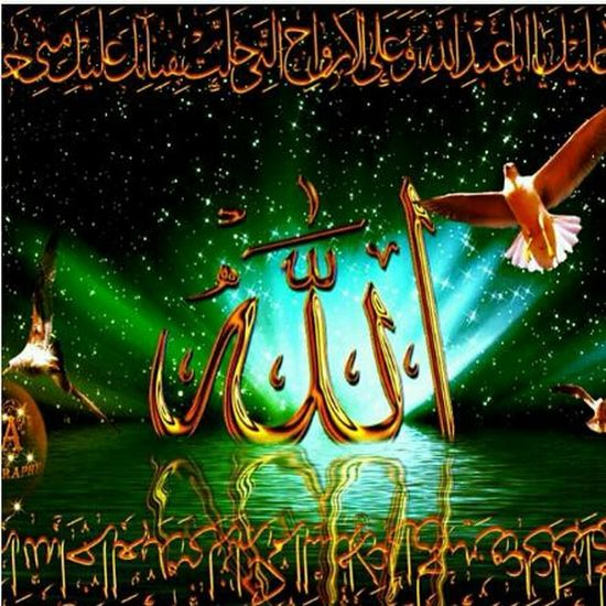 As Salaamu Alaikum....