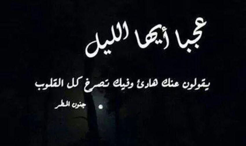 ورد الياسمين First Eyeem Photo