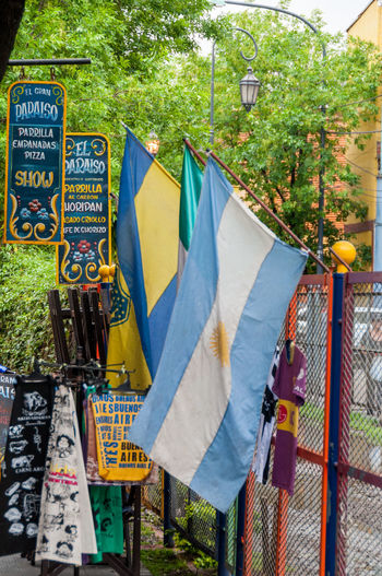 Walking Tour of Famous La Boca in Buenos Aires Architecture Argentina Argentina Photography Boca Buenos Aires Buenos Aires, Argentina  Caminito Caminito, Buenos Aires South America Streetphotography Tango