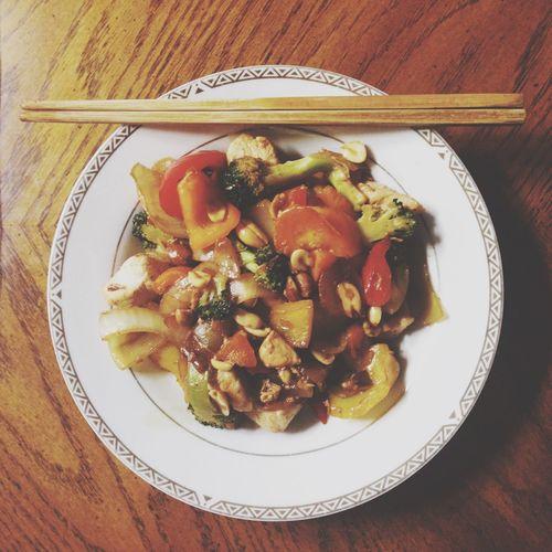 Kung Pao Chicken 쿵파오치킨, 역시 땅콩이 들어가야 제맛