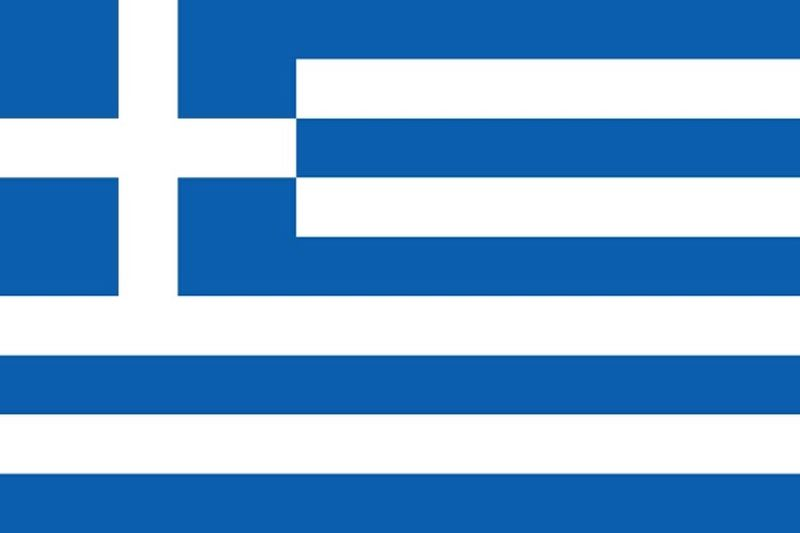 Helada GRECIA. ELLAS