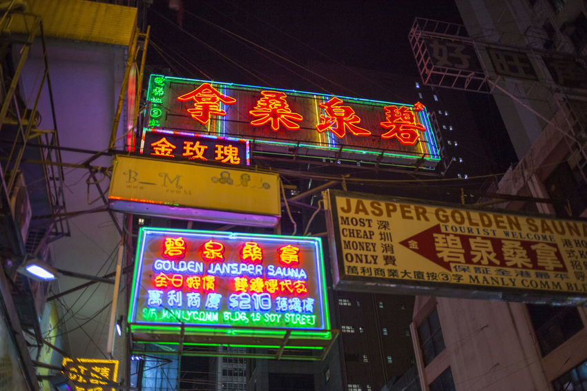 Hong Kong HongKong Advertisement Architecture Building Exterior Built Structure City Commercial Sign Communication Guidance Illuminated Information Information Sign Low Angle View Neon Night No People Non-western Script Script Sign Text Western Script