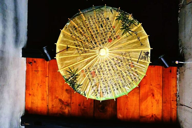 Suzhou China Suzhou Gardens SuzhouGarden Suzhou Jiangsu Province Suzhou, China SUZHOU PINGJIANG ST Umbrella Umbrellas