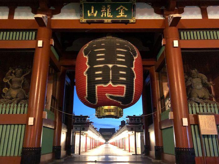 真夜中の雷門 Asakusa
