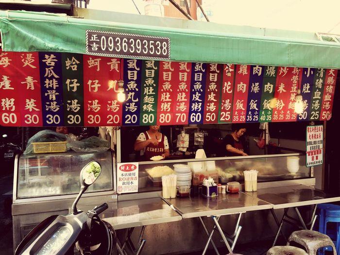 Taiwan Kaohsiung 小吃 高雄 臺灣 鳳山