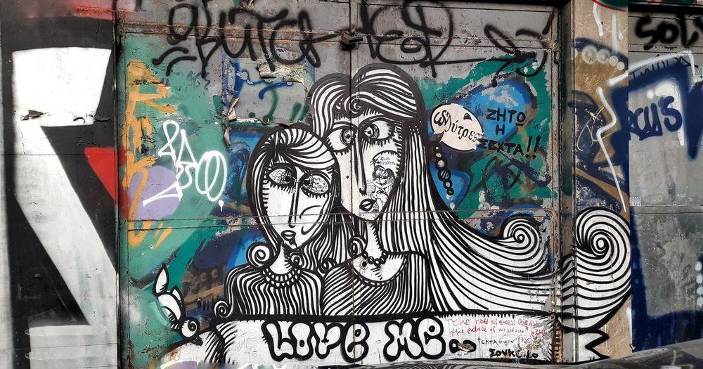 Sonke Greece In The Time Of Memoranda Street Art Multi Colored Graffiti Mural ArtWork Spray Paint Art Female Likeness