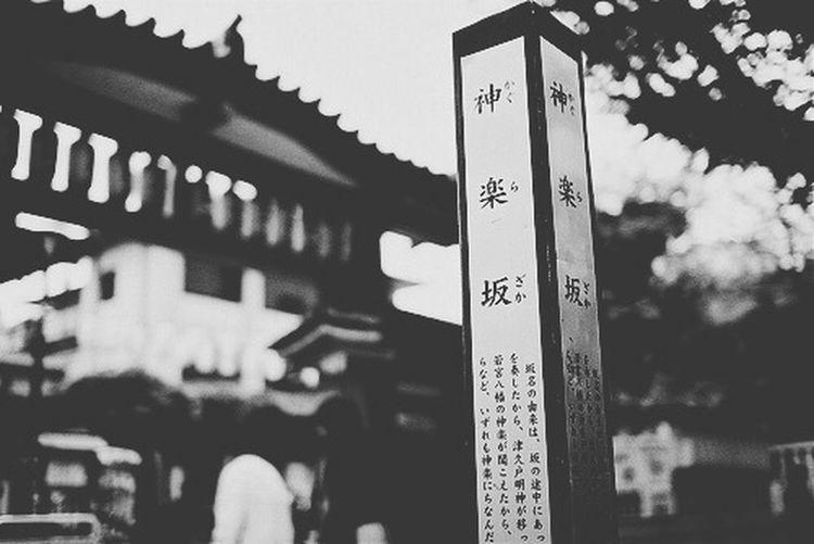 Japan Japanese  Tumblr