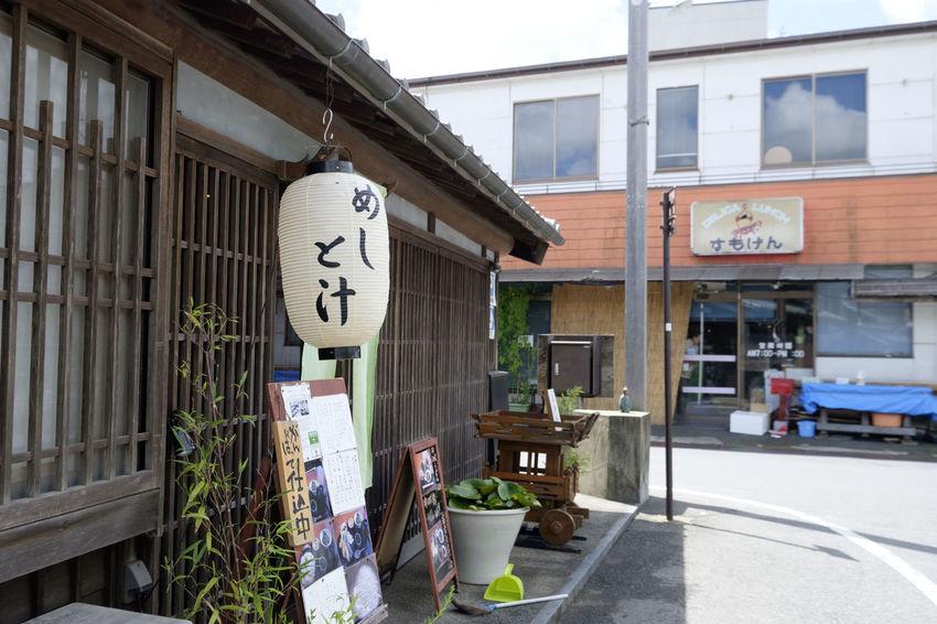 小江戸佐原/Sawara Architecture Cityscapes Day Fujifilm Fujifilm X-E2 Fujifilm_xseries Japan Japan Photography No People Outdoors Sawara Katori City Street Streetphotography 佐原 小江戸佐原 日本