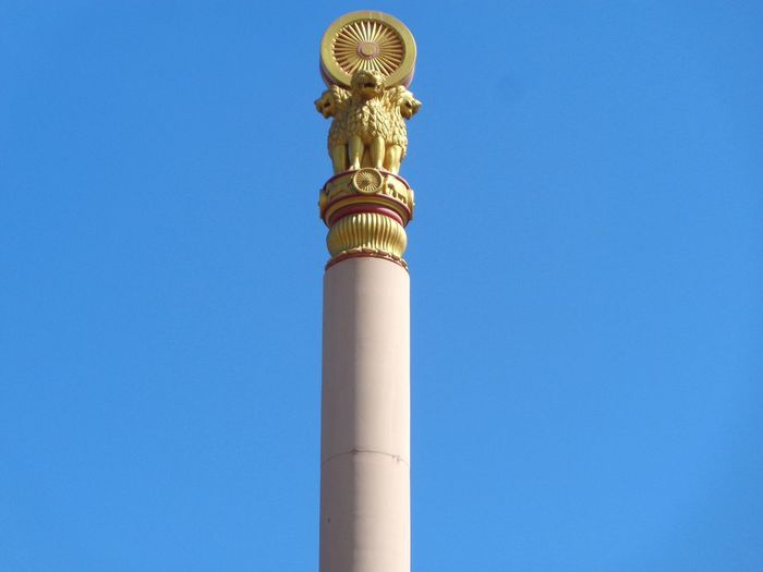 Clear Sky Architecture Built Structure Samrat Ashoka Pillar Tall