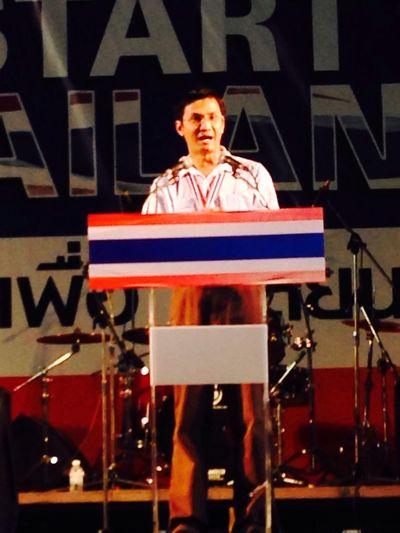Shutdown Bangkok Thaiuprising กปปส เวทีปทุมวัน อาจารย์จักร!!!! ?