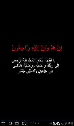 حداااااد ع ارواح شهداء سامراء حسبا الله ونعم الوكيل
