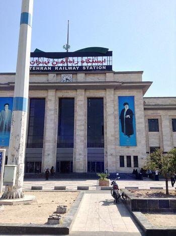 Iran Tehran Train Station Travelling Travel Vatan City