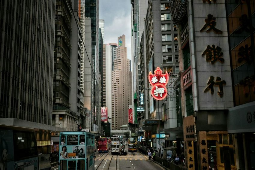 🗣:) This is the atmosphere in Hongkong.(Central) Hanging Out Taking Photos Hello World The Great Outdoors With Adobe Urban Spring Fever Everybodystreet EyeEmBestPics Streetphotography Eye4photography  Canonphotography Canon EyeEm Gallery The Street Photographer - 2016 EyeEm Awards The Week Of Eyeem Q Conon The Architect - 2016 EyeEm Awards Eyeemphotography EyeEmbestshots Urban Exploration Our Best Pics Showcase May From My Point Of View