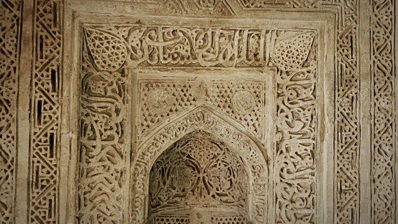 Iranan Architecture Ancient Architecture Architecture Check This Out Hello World OpenEdit Trip Photo