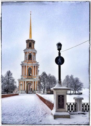 Россия Russia Рязань Ryazan архитектура Architecture зима Winter Hanging Out Check This Out Streetphotography Кремль рязанский кремль Ryazan Kremlin