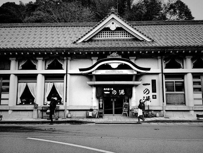 Japan 城崎 温泉 一の湯