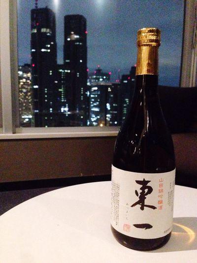 新宿タワーマンションの30階ラウンジで呑む日本酒! Sake 日本酒 日本酒コマチ 日本酒小町 佐賀県 東一 Japan
