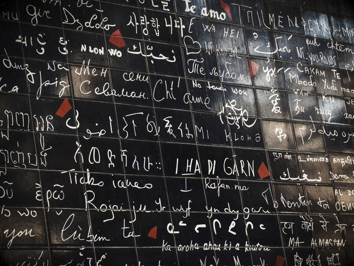 I love you wall Paris Blackboard  Number Text Education Board Formula Learning Indoors  Mathematics No People Communication Close-up Symbol Complexity I Love You I Love You Wall I Love You Wall Paris Paris Paris, France  Paris ❤ Montmartre Montmartre, Paris Love