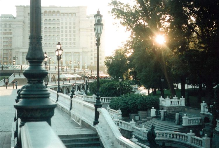 35mm Analogue Photography Moscow Built Structure City Cityscape Film Photography First Eyeem Photo No People Outdoors Sky Summer Sunrise Travel Destinations Tree Zenit A New Beginning